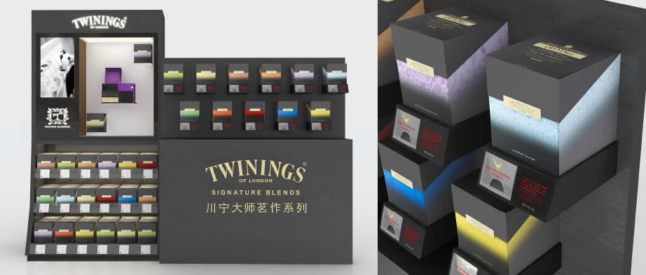 Twinings POSM Design & Production | HHC DESIGN SOLUTION: www.hhcid.com/web/en/content/twinings-posm-design-production